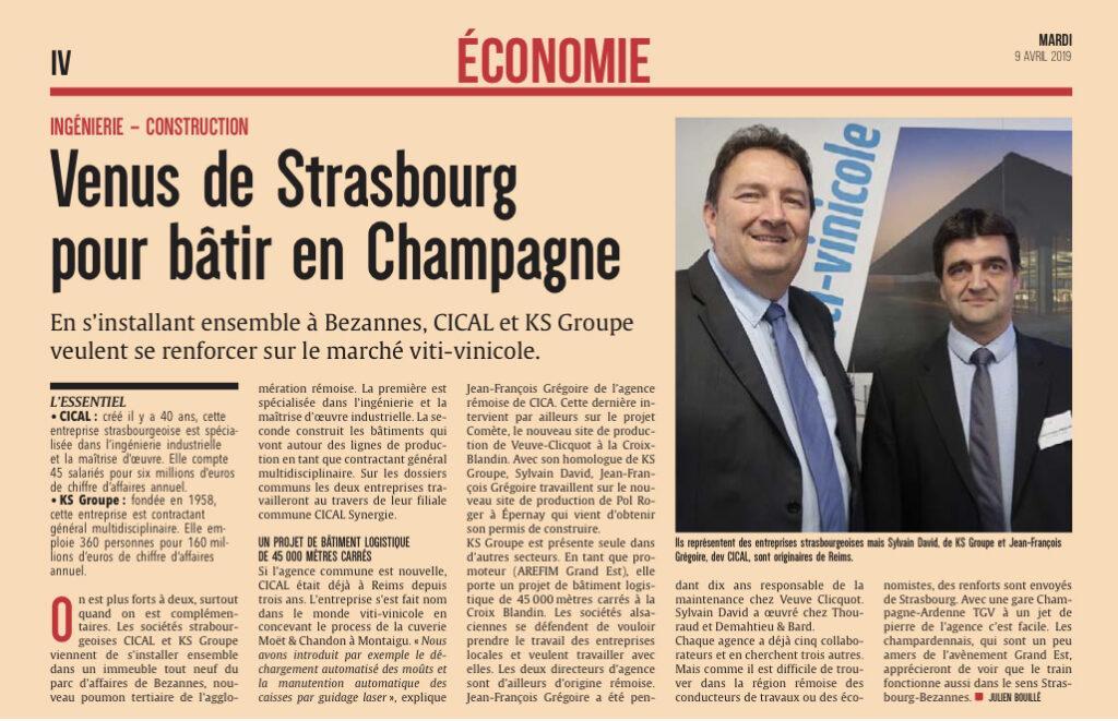 Sylvain David de KS groupe et Jean-François Grégoire de CICAL sont originaire de Reims et sont les directeurs de leurs filiales respectives sur place.